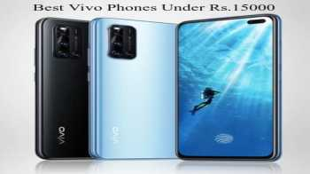 Best Vivo mobile phones under 15000: List of top 5 best vivo mobiles under Rs. 15000 available in India 2020