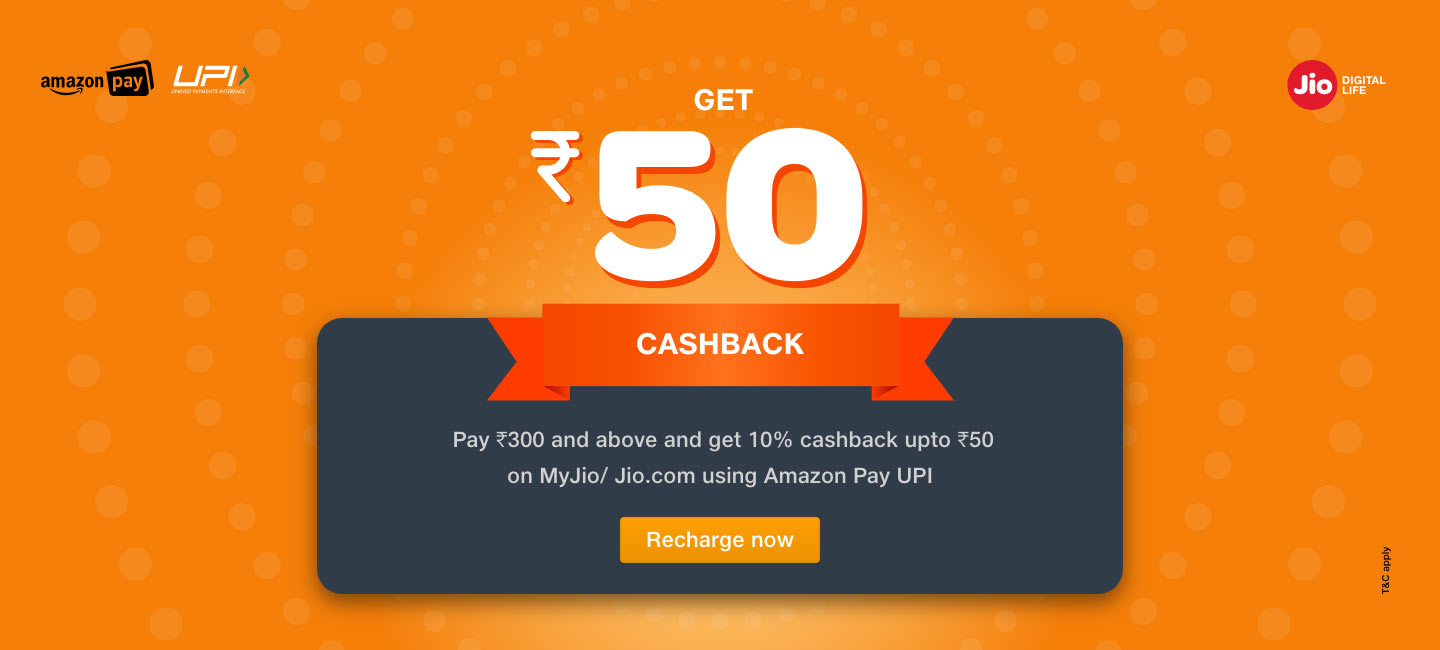 jio-amazon-pay-offer
