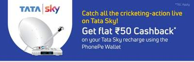 Flat Rs.50 Cashback Tata Sky Recharge Using PhonePe Wallet