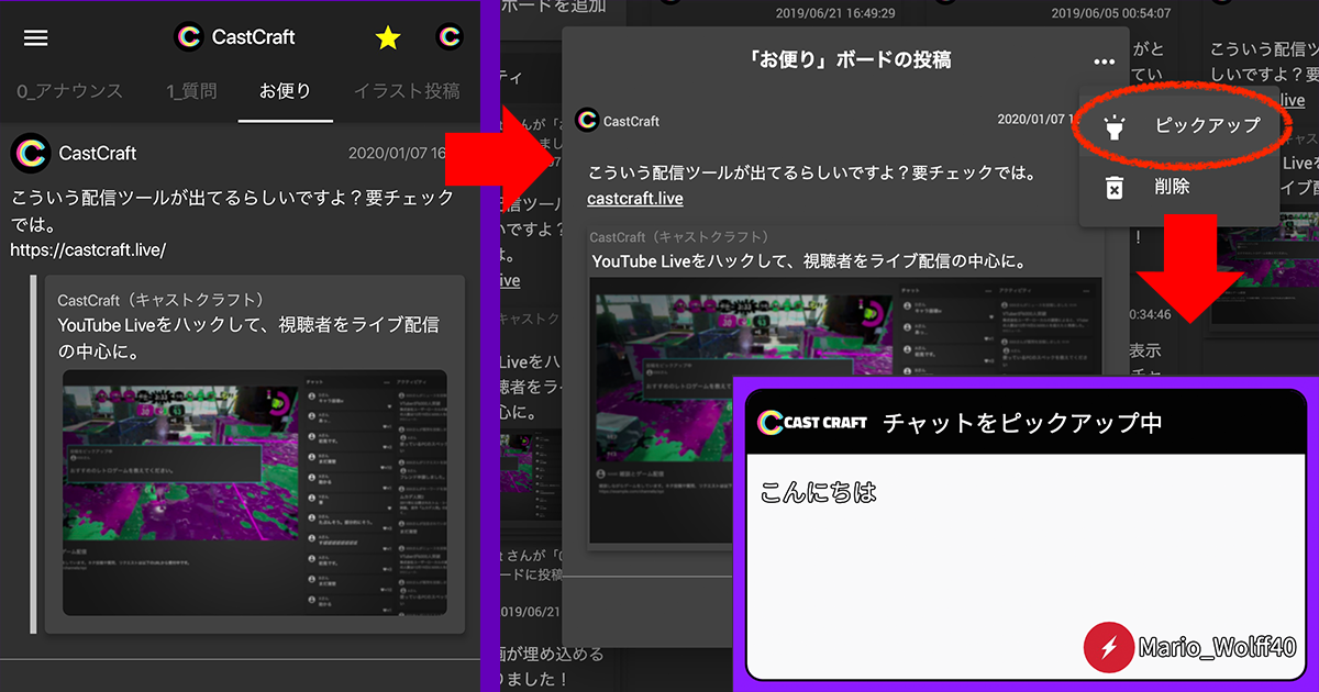 viewer-app-feature1