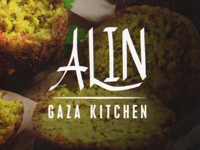 Alin Gaza Kitchen