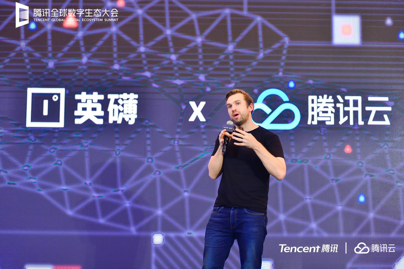 Peter Lipka speaking at the Tencent Global Digital Ecosystem Summit