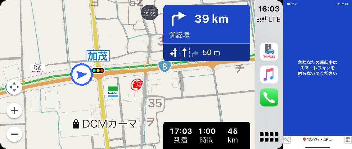 yahoo navigation