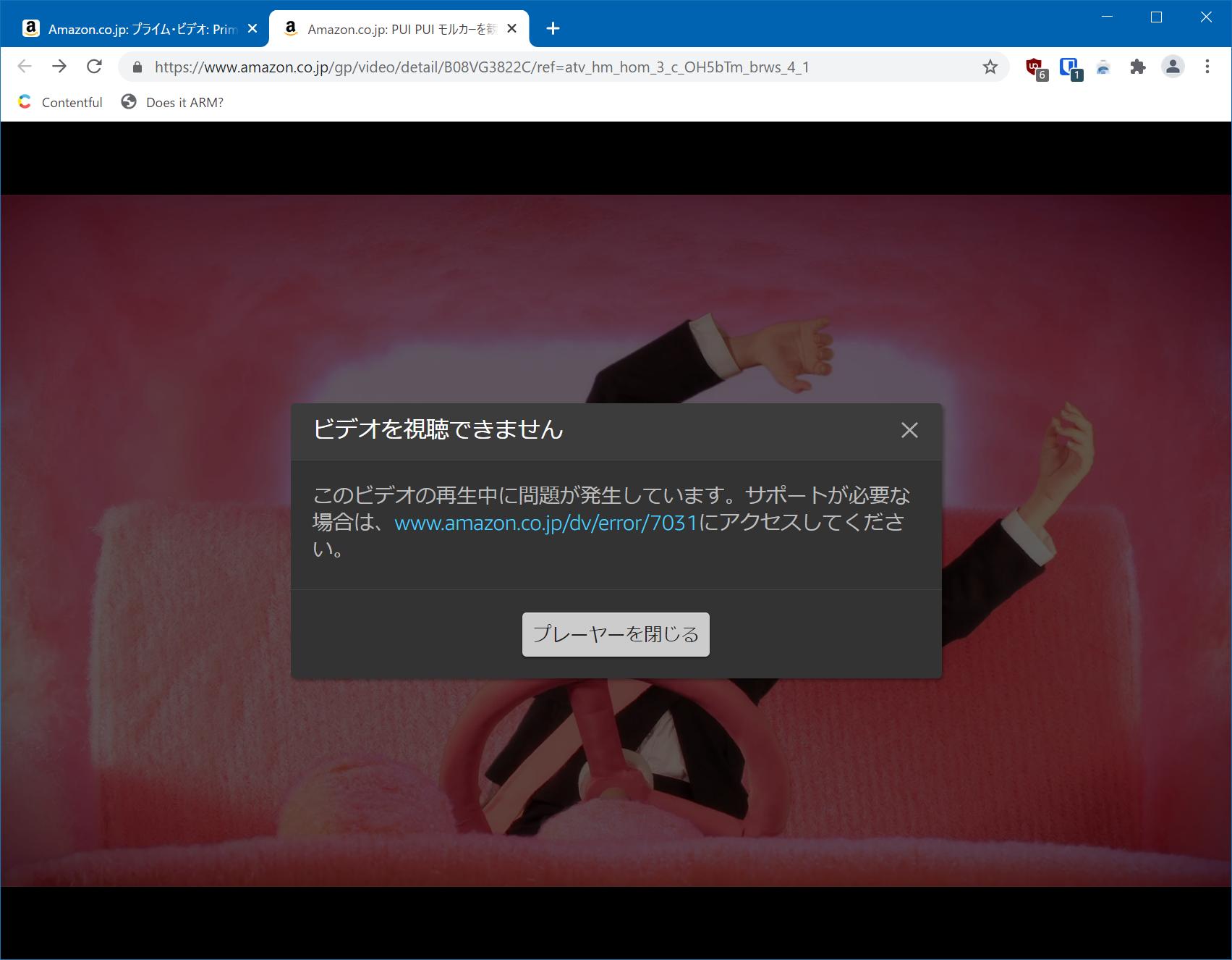 018 Amazon.co.jp: PUI PUI モルカーを観る   Prime Video - Chromium