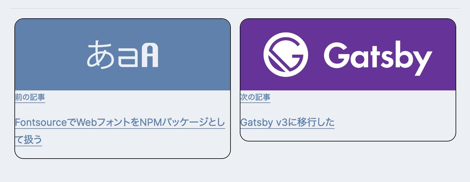 スクリーンショット 2021-03-20 12.14.22