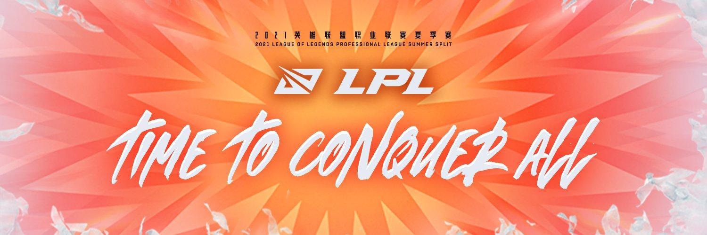 LPL Summer 2021 Preview