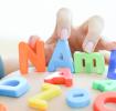 Необычные и редкие имена для мальчика | Pampers