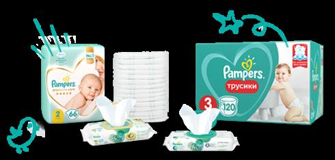 Подгузники, трусики и влажные салфетки Pampers для малышей