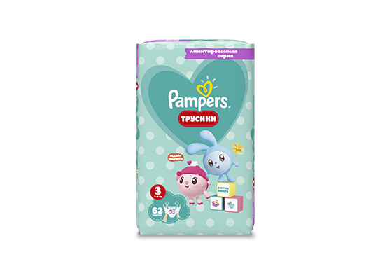 Pampers® Pants с Малышариками