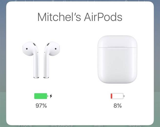 20161229-air-pods-lose-power