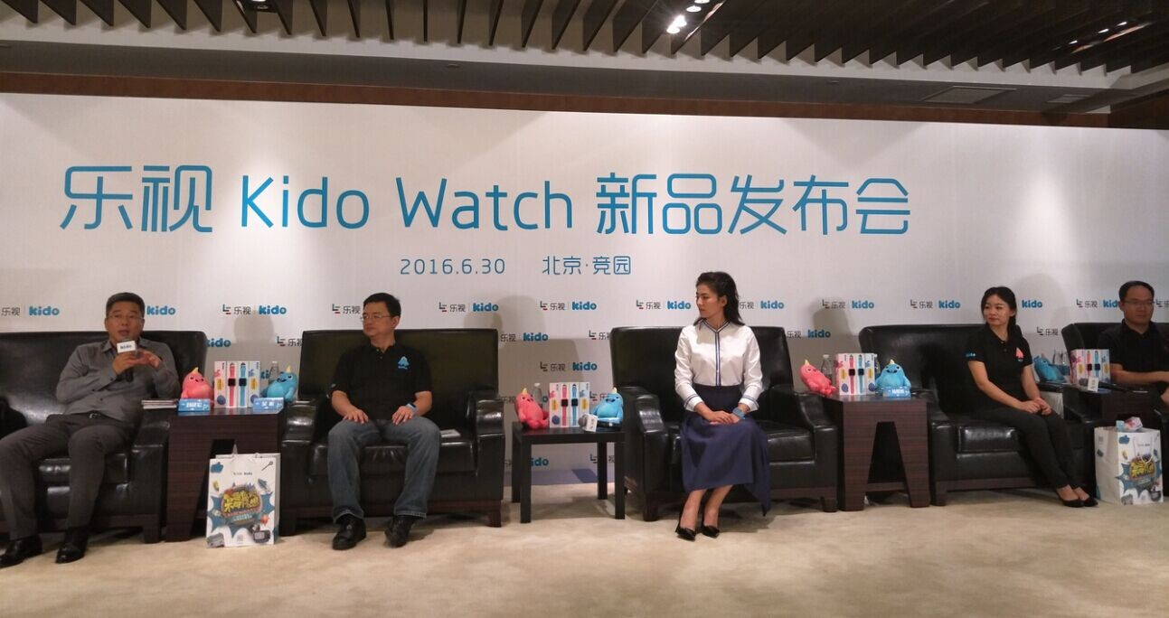letv-kido-watch
