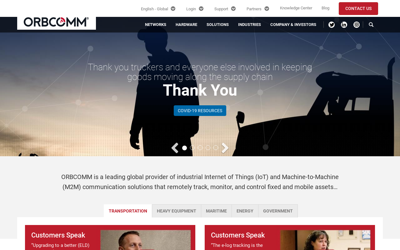 Product screenshot of ORBCOMM