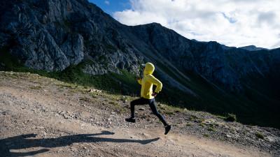 what-is-an-ultramarathon