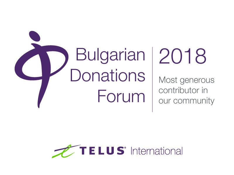 Bulgarian Donations Forum 2017 Most generous contributor in our community Largest volume of non-financial donations. TELUS | International