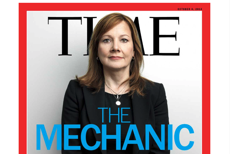 Internal mobility mary barra