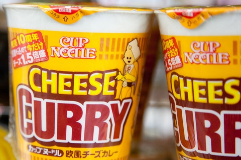 Cheese Curry Cup Noodles