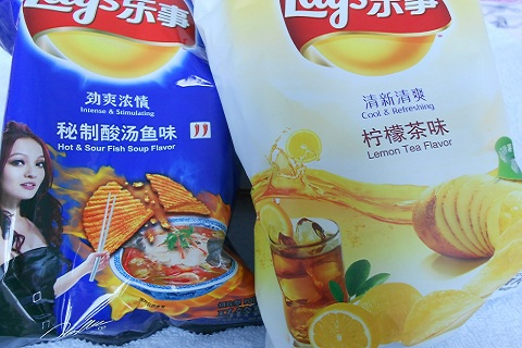 Hot and Sour Fish Soup and Lemon Tea Potato Chips