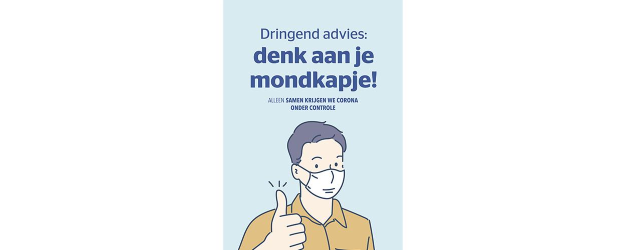 A3-Poster mondkapjes-advies-2