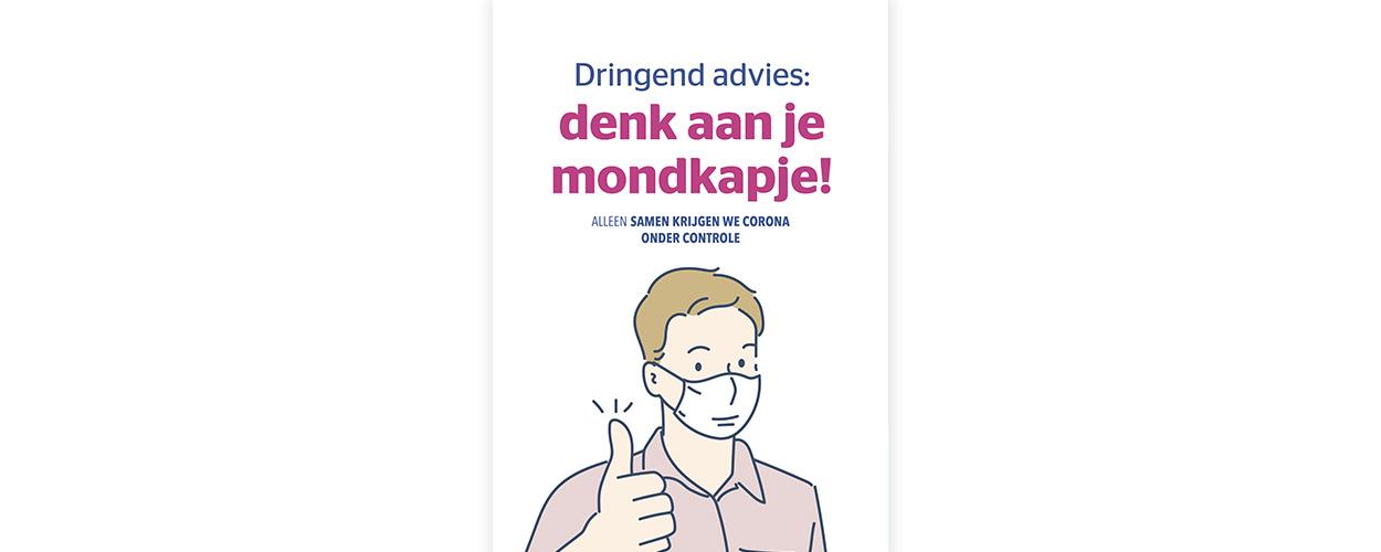 A3-Poster mondkapjes-advies-1