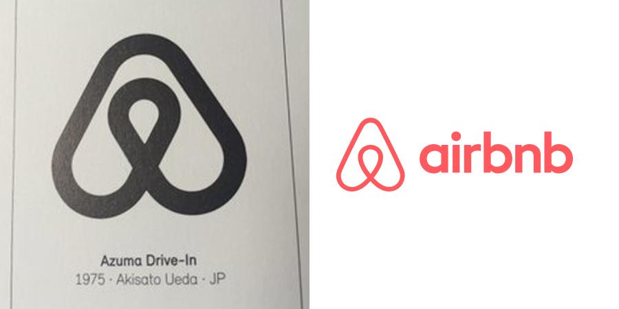 Logo-ontwerp-tips-volgens-het-boekje Airbnb