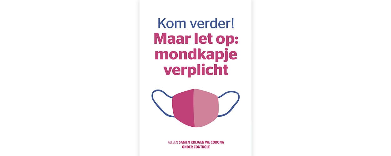 A3-Poster mondkapjes-verplicht-2