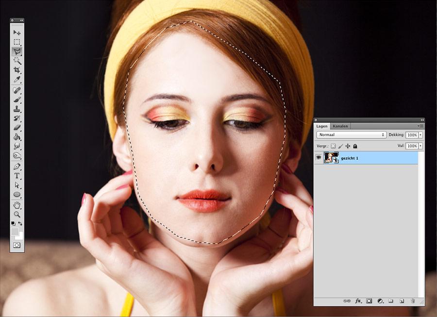 face-swap-photoshop-selecteer-gezicht