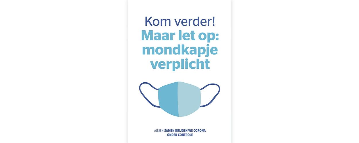 A3-Poster mondkapjes-verplicht-1