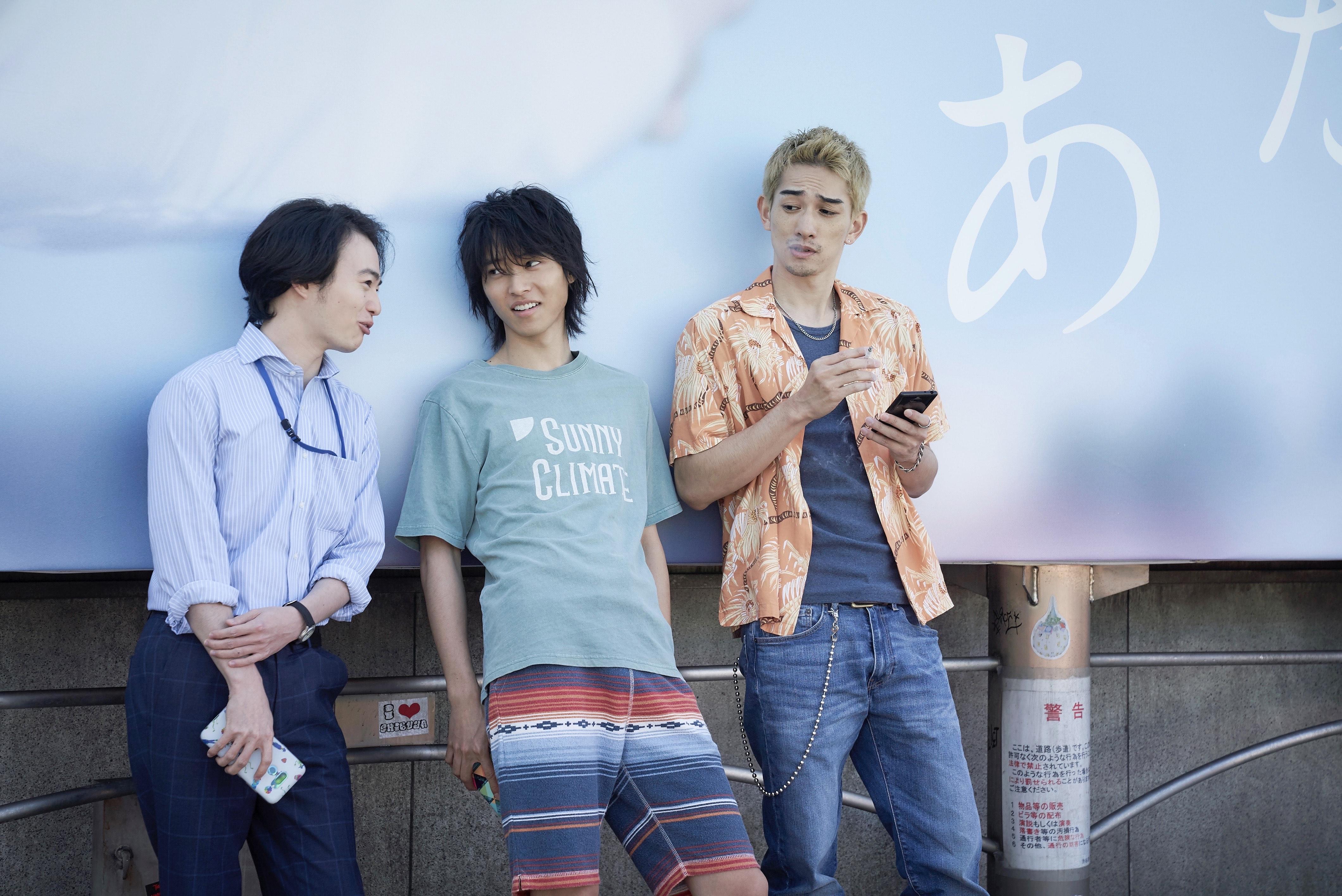 Arisu and his friends