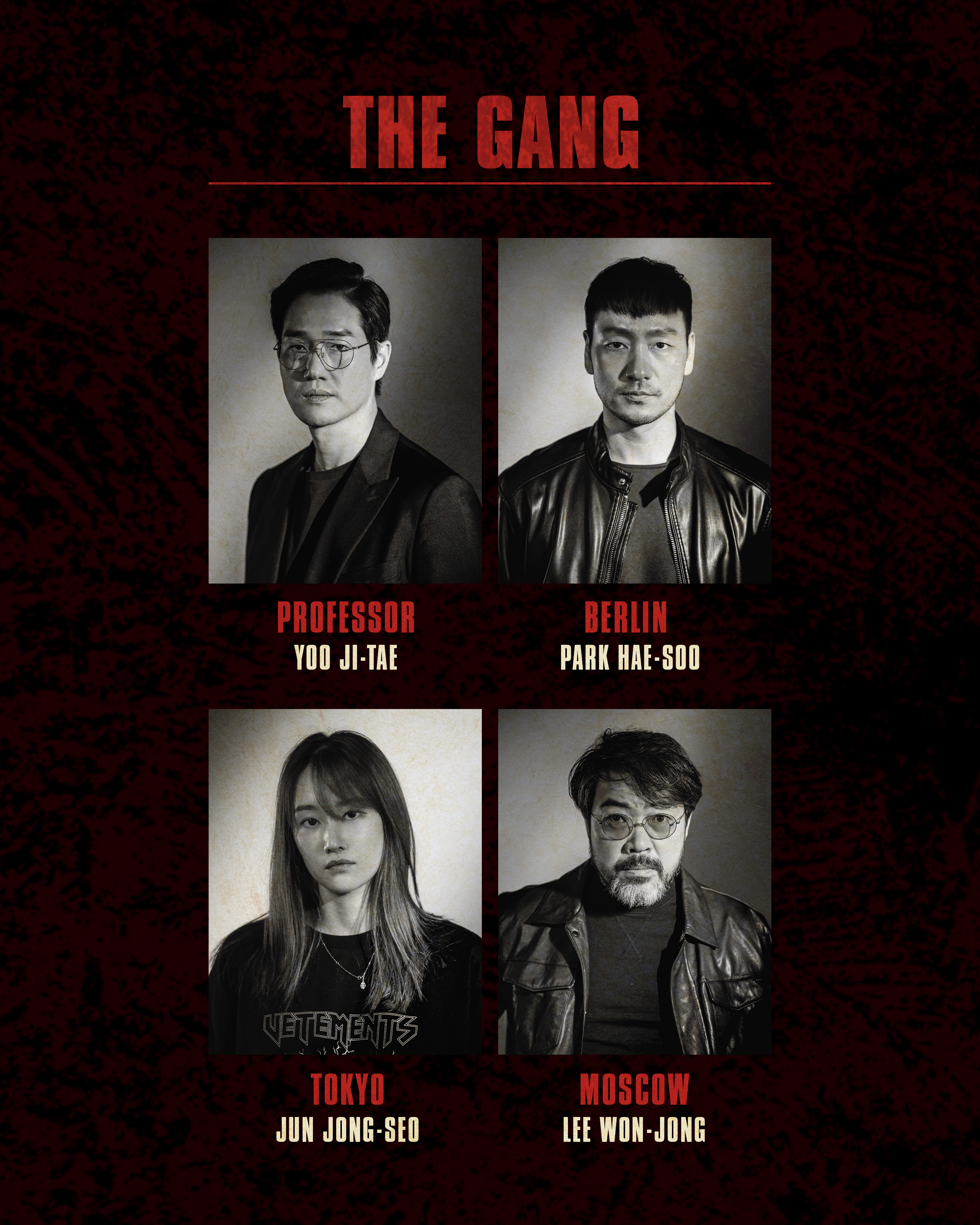 NETFLIX ANNOUNCES THE CAST FOR THE KOREAN ADAPTATION OF 'LA CASA DE PAPEL'