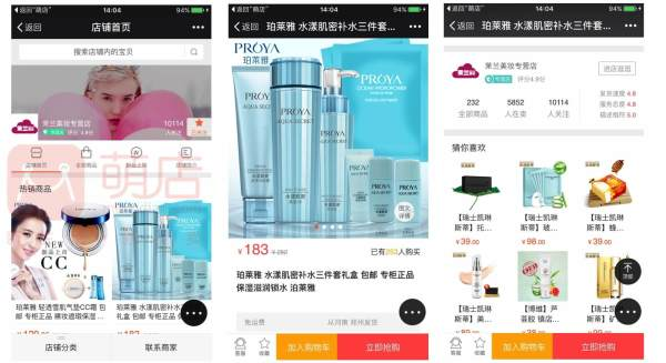 Shopping within wechat