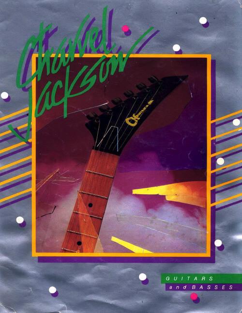 1983 Jackson Catalog Cover