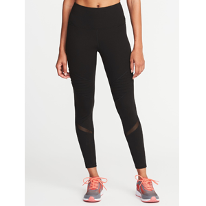 Old Navy Active Pants Image