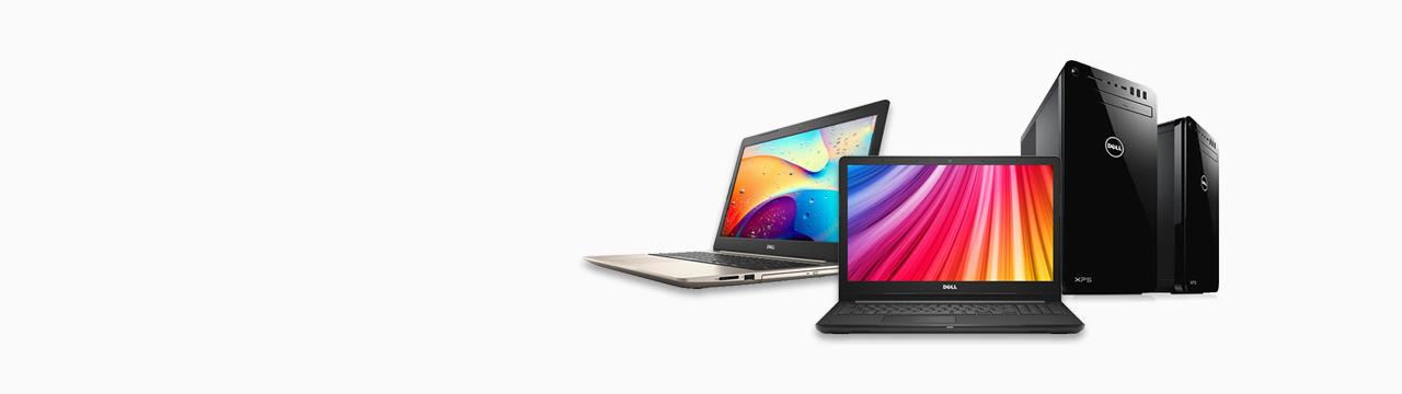 Dell - consumer image