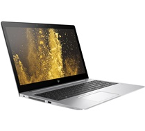 HP Grey Laptop