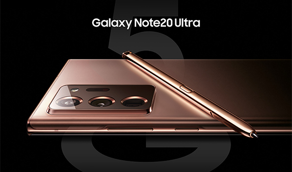 Galaxy Note20 Ultra