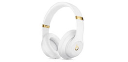 white and gold beats by dre from apple