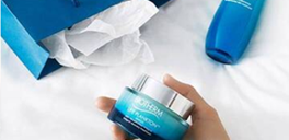 Biotherm Get a bonus gift with all orders of $85