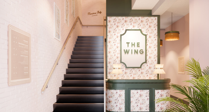 Rendering of the entrance to the wing London.