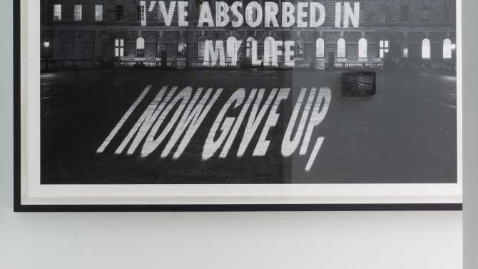 "Black framed print with the words ""All the knowledge I've absorbed in my life; I now give up."""