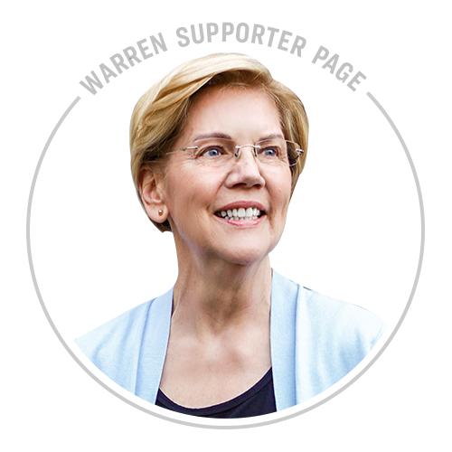 Personal Fundraising Elizabeth Warren