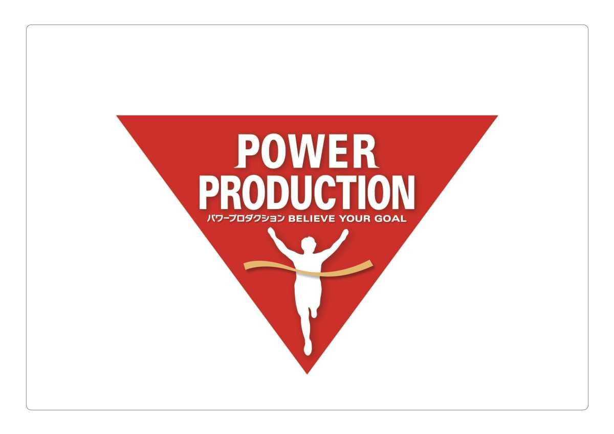 グリコのパワープロダクション