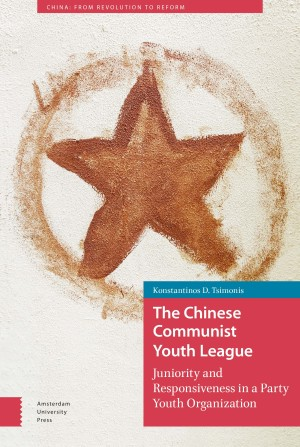 The Chinese Communist Youth League