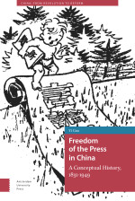 Freedom of the Press in China