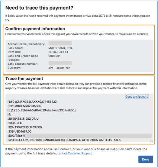 International Wire Payment Trace Details
