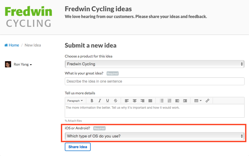 Blog - Just Launched! — Improved Idea Portals Now With Required Fields - inline image