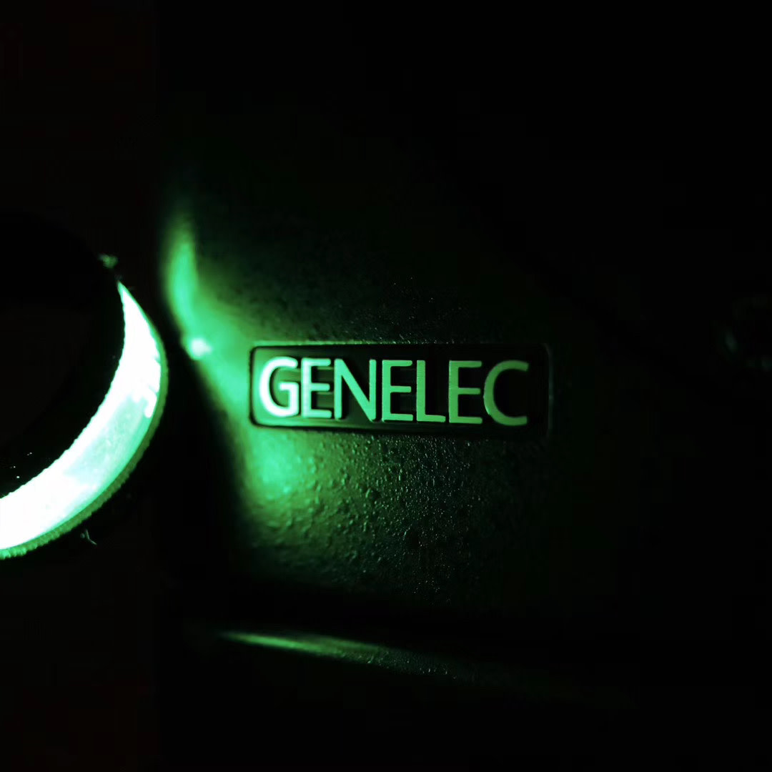 Genelec and Sound Blanc join forces for unique surround sound performance