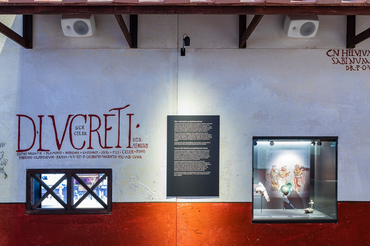 Moesgaard博物馆案例