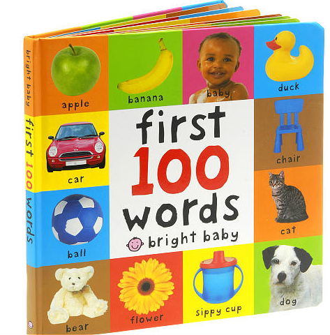 First 100 Words - $3.97
