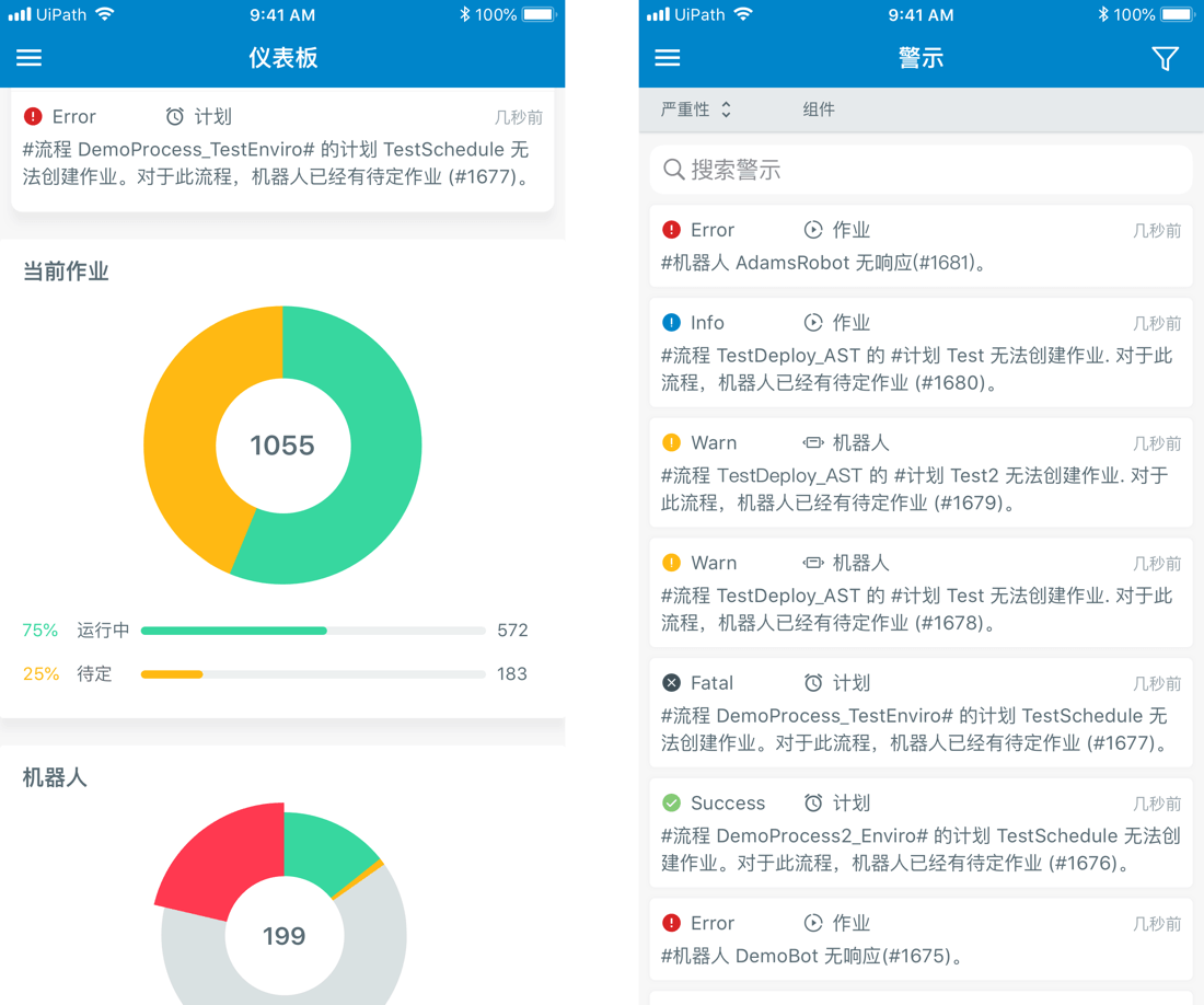 chinese-mobile-app-uipath