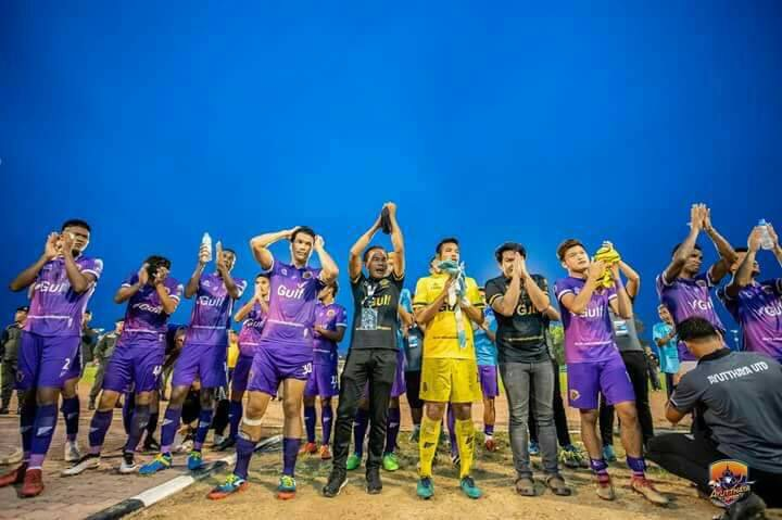 Ayutthaya United players celebrating victory